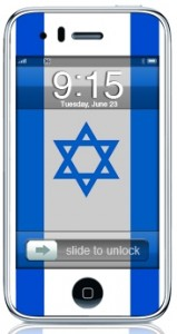 AIP3-FLAG-ISRAEL