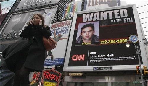 Фотоприкол сделать с фоткой онлайн, Разыскивается, Wanted, фото