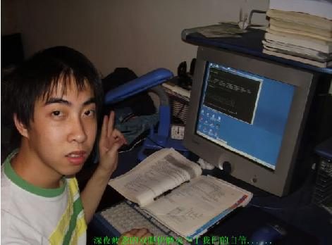 china nerd